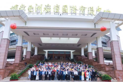 博鰲國際茶館業發展論壇暨2021年中國茶館業年會圓滿舉辦